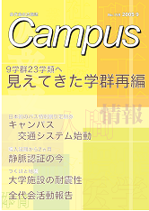 http://www.stb.tsukuba.ac.jp/~zdk/campus/campus159.png