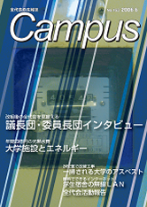 http://www.stb.tsukuba.ac.jp/~zdk/campus/campus163.png