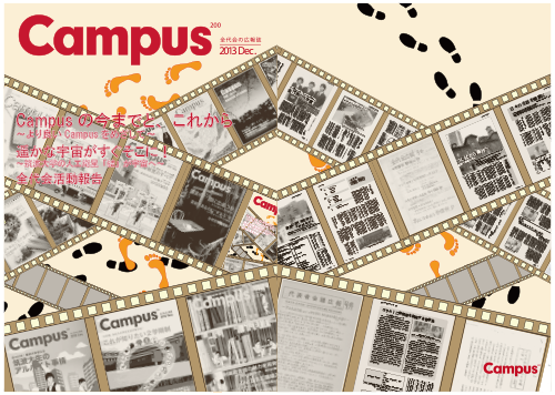 http://www.stb.tsukuba.ac.jp/~zdk/campus/campus200.png