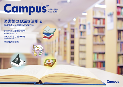 http://www.stb.tsukuba.ac.jp/~zdk/campus/campus207.png
