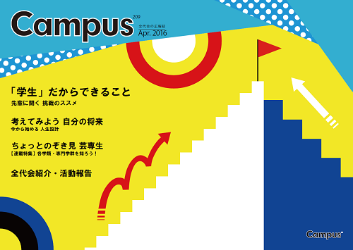 http://www.stb.tsukuba.ac.jp/~zdk/campus/campus209.png